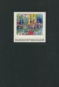 フンデルトワッサーの世界 展 図録