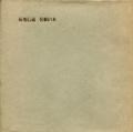 菊地信義 装幀の本