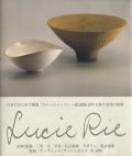 ルゥーシー・リィー 展 図録(復刻版)