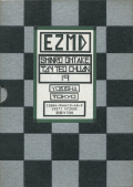 EZMD 特別限定版[signed with drawing]