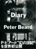 Peter Beard: Diary