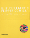 Guy Peellaert's Flipper's Comics