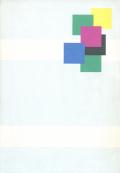 リチャード・タトルー空間と色彩の詩人