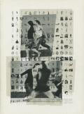 SERENDIPITY - Gevonden affiches / Found posters