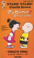 PEANUTS BOOKS 75巻セット