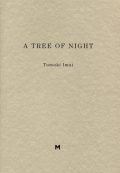 A Tree of Night