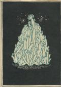 萩原朔太郎詩集「月に吠える」名著復刻全集