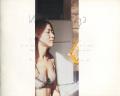 JinHee Kim: Whisper(ing)