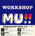 workshop mu!!