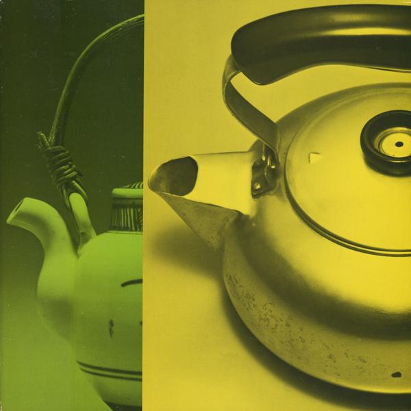 現代の食器 注ぐ 展 図録