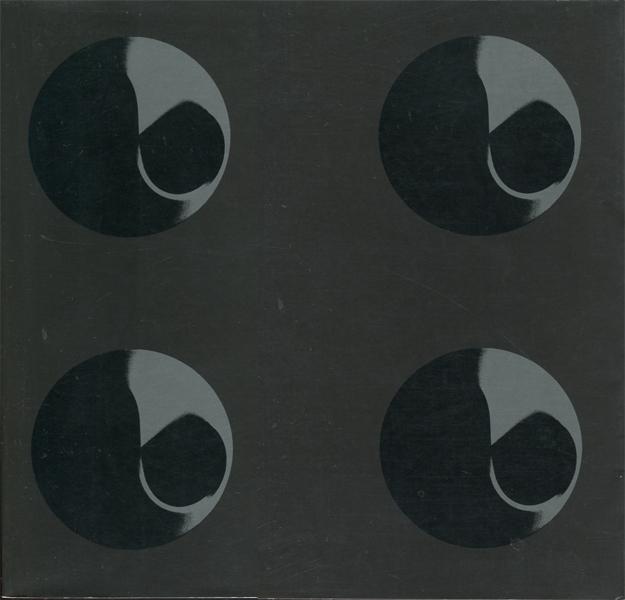 現代デザインの水脈 ウルム造形大学 展 図録