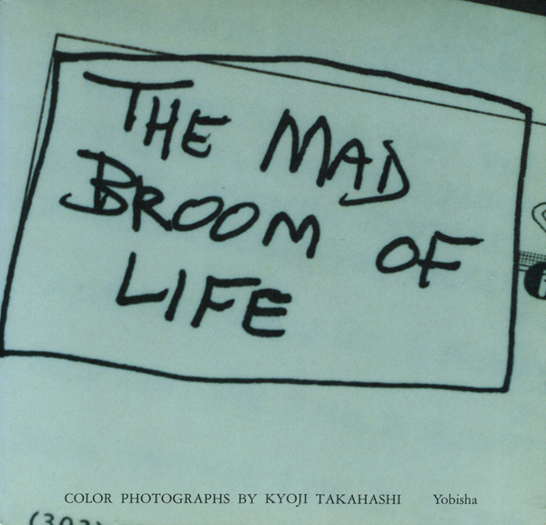 THE MAD BROOM OF LIFE