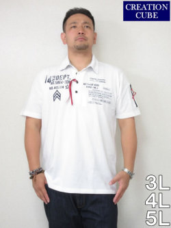(大きいサイズ メンズ 通販 デビルーズ)CREATION CUBE ミリタリープリント 半袖ポロシャツ
