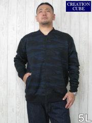 (大きいサイズ メンズ 通販 デビルーズ)CREATION CUBE 裏フリース カモフラプリント MA−1ジャケット