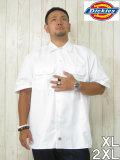 (大きいサイズ メンズ 通販 デビルーズ)Dickies(ディッキーズ)1574 半袖ワークシャツ