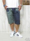 (大きいサイズ メンズ 通販 デビルーズ)児島ジーンズ「MULTI BUSH COMBO」ショーツ