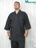 (大きいサイズ メンズ 通販 デビルーズ)MANCHES(マンチェス)作務衣
