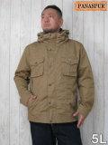 (大きいサイズ メンズ 通販 デビルーズ)PANASPUR(パナシュプール)「M-65」ボリュームネック ツイルジャケット