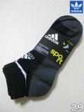 (大きいサイズ メンズ 通販 デビルーズ)adidas(アディダス)CLIMAXメッシュ3Pショートソックス