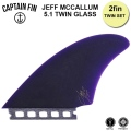 CAPTAIN FIN キャプテンフィン  FUTURE フィン TYLER WARREN TWIN Single Tab 5.51 ツインフィン[captain-fin-sf-119]