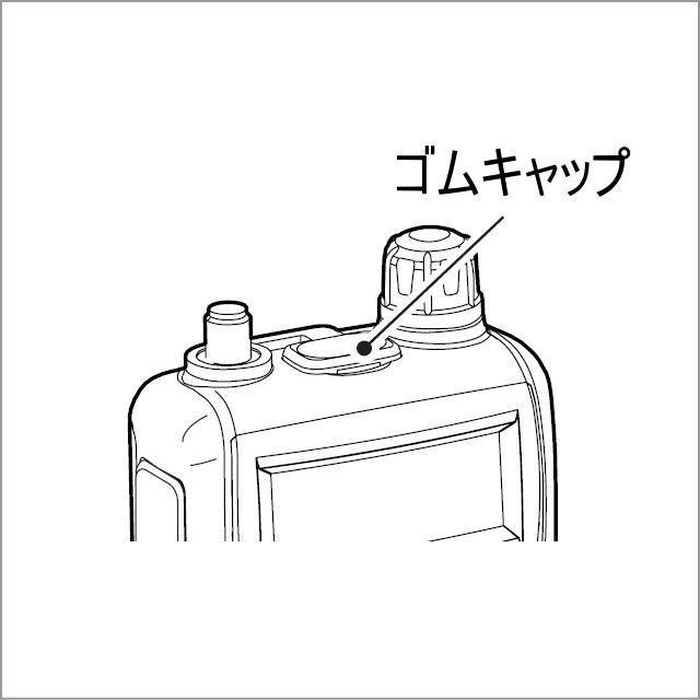 IC-R6 ゴムキャップ(補修用)