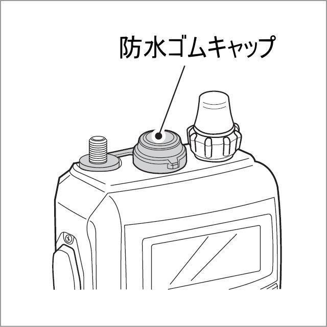 ID-92 防水キャップ (補修用)