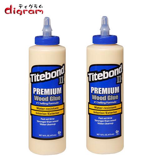 タイトボンド2プレミアム木工用接着剤(16オンス)2本