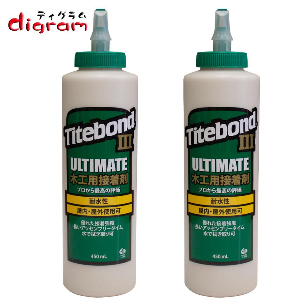 タイボンド3アルティメット木工用接着剤(16オンス)2本