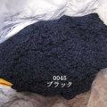 フロッキングファイバー・ブラック 3oz(85グラム)
