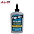 タイトボンド・クイック&シック多用途接着剤(8オンス)