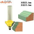 ルーター ビット ダブル ロマン 1/2軸 ( 刃径 25.4mm ) Microtungsten carbide 【dm01203】