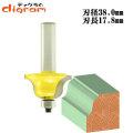 ルーター ビット ロマン オージー 1/2軸 ( 刃径 38mm ) Microtungsten carbide 【dm01209】