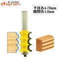ルーター ビット トリプル ビード 1/2軸 Microtungsten carbide 【dm01502】