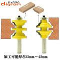 ルーター ビット エントリー & ドア カッターシステムセット 1/2軸 ( オージー ) Microtungsten carbide 【dm04006】
