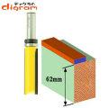 ルーター ビット トップベアリング パターンビット ロング 1/2軸 ( 刃径19mm x 刃長62mm ) Microtungsten carbide 【dm09408】