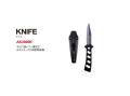 Bism KNIFE ナイフ【AK2000K】
