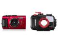 OLYMPUS(オリンパス ) TG-4(赤)+PT-056 水中カメラセット ★ラスト一台!★
