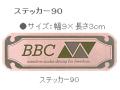ステッカー90 ★ BBC ★