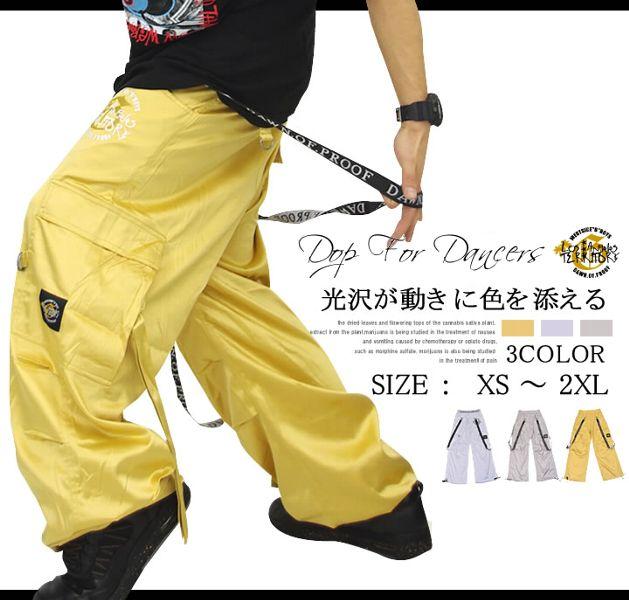 DOP (ディーオーピー) ダンスパンツ 新ロゴ入り DODT025