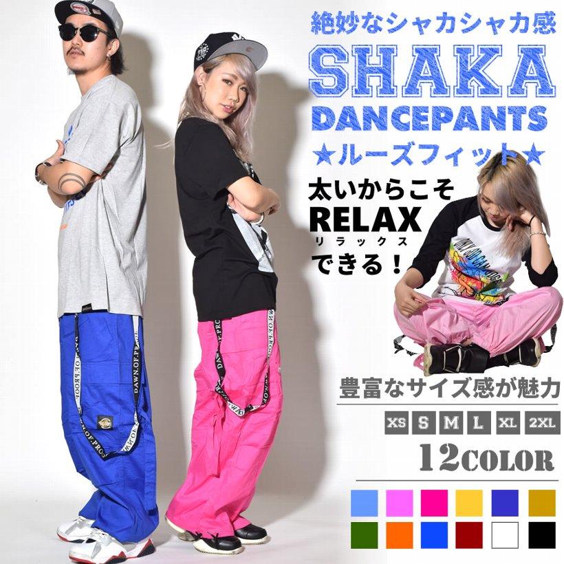 DOP (ディーオーピー) ダンスパンツ (太い) サスペンダー付き DPDT040