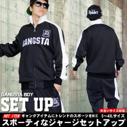 DOP ディーオーピー ジャージ セットアップ メンズ 大きいサイズ ギャングスタ GANGSTA 上下 hiphop ヒップホップ b系 ファッション  通販 DPST115