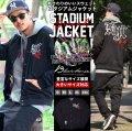 bLAck (ブラック) スタジアムジャケット BHJT013