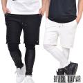 BLACK KAVIAR (ブラックキャビア) レイヤードスウェットパンツ メンズ ABROOK BKDT009