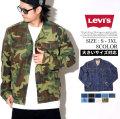 LEVI'S (リーバイス) デニムジャケット 72334 LSJT001