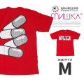 MISHKA (ミシカ) 半袖Tシャツ メンズ BAD FOR HEALTH TEE (HO151108) MATT104