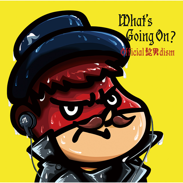 What's Going On? <初回限定「秘密結社 鷹の爪」盤(CD+グッズ)>