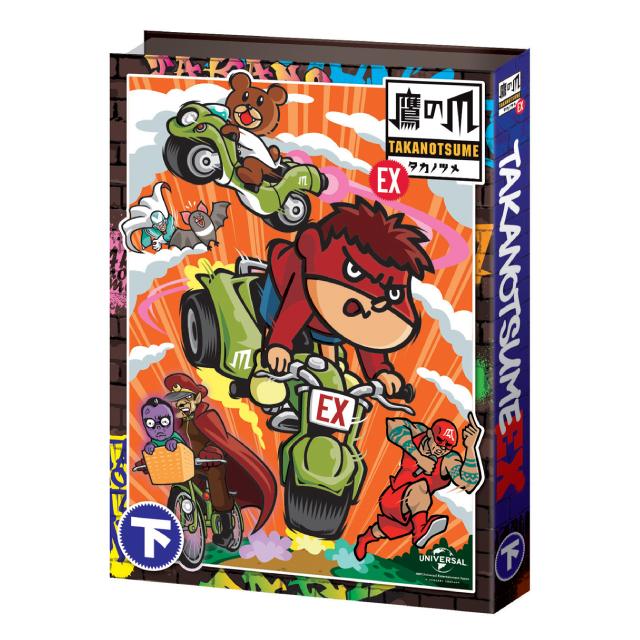 秘密結社 鷹の爪EX(エクストリーム)DVD-BOX 下巻