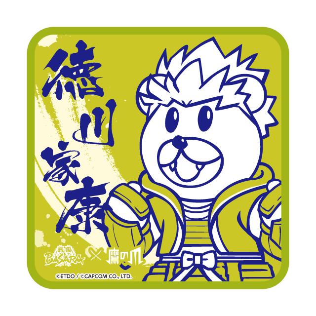 戦国BASARA×鷹の爪 ハンドタオル 博士/徳川