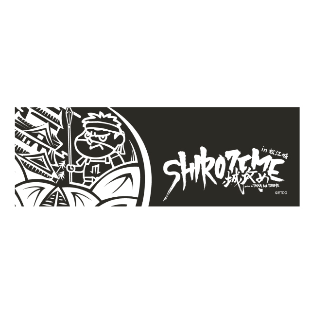 SHIROZEME 手ぬぐい黒