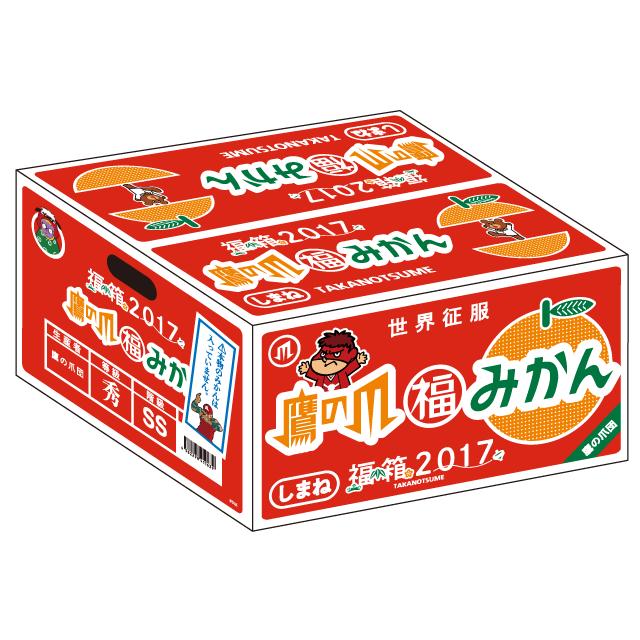 鷹の爪 福箱 2017 5,000円コース